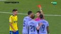 Barcelona fails to win once again. Screenshot/movistarlaliga