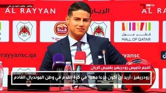 James, presentado en el Al Rayyan. Captura/OneTV
