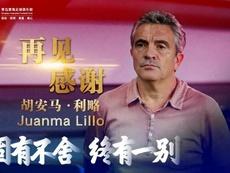 Lillo abandona China. Qingdao Huanghai