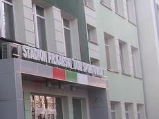 Exteriores del estadio del Zaglebie Sosnowiec polaco. ZaglebieSosnowiec