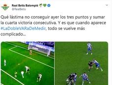 El Betis también explota. Captura/RealBetis