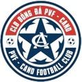 Pho Hien