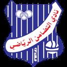 Al-Tadhamon