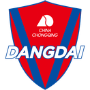 Chongqing Liangjiang