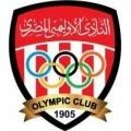 El Olympi