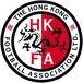 Hong Kong Sub 23