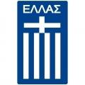 Grecia Sub 19 Femenino