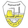 Al Jbail