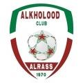 Al Khlood