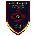 Wej Taif