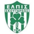 Elpis Skoutari
