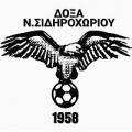 D. Neo Sidirochori