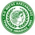 M. Alexandros Trikala