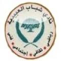 Shabab Al-Obaideya