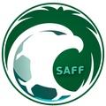 Arabia Saudí Sub 17