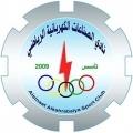 Alsinat Alkahrabaiya