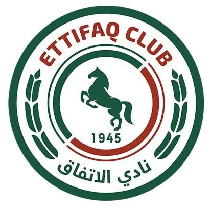 Al Ettifaq FC