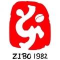 Zibo Cuju