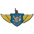 Surin Khongcheemool