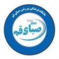 Saba Qom