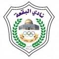Al Buqa'a