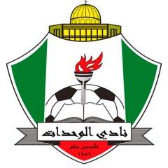 Al-Wihdat
