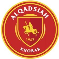 Al Qadisiyah Khobar