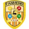 Baotou Fanmeng