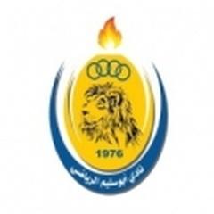 Abu Salim
