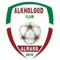 Al Kholood