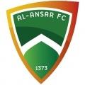 Al Ansar Sub 20