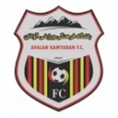 Avalan Kamyaran