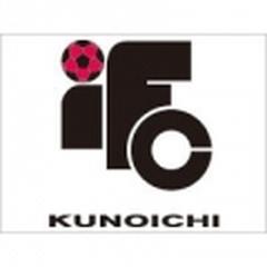Iga Kunoichi