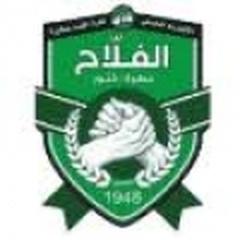 Al Fallah