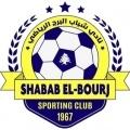 Shabab El Bourj