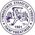 Pangytheatikos