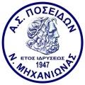 Poseidon Nea Michaniona