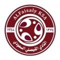 Al Faisaly Sub 20