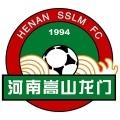 Henan Songshan