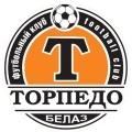 Torpedo Zhodino Reservas
