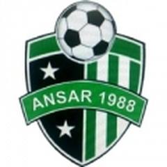Al Ansar Howara