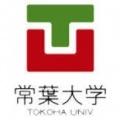 Tokoha University