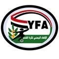Yemen Sub 17