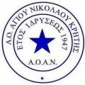 Almyros Gaziou
