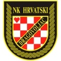 Hrvatski Dragovoljac Sub 19