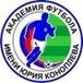 Y. Konoplev Sub 16