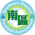 Southern District Reserve