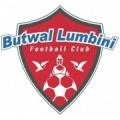 Butwal Lumbini