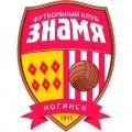 Znamya Noginsk II