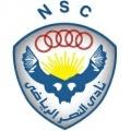 El Nasr Taadeen